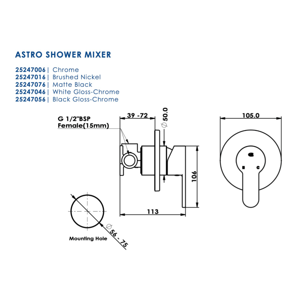 Greens Astro Shower Mixer | Matte Black