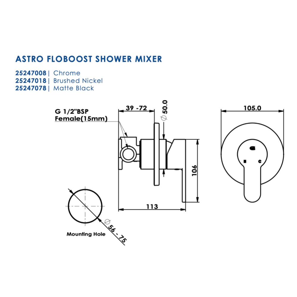 Greens Astro FloBoost Shower Mixer | Brushed Nickel