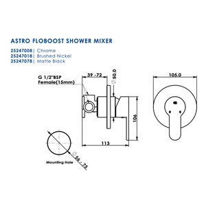 Greens Astro FloBoost Shower Mixer | Matte Black