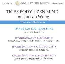 Load image into Gallery viewer, [Online] TIGER BODY  |  ZEN MIND by Duncan Wong 18th April, 10:30-11:30 (GMT+9)