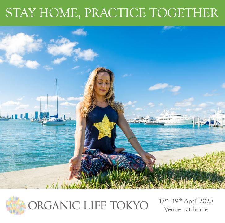 [Online] YOGA FOR A HAPPY DAY by Kino MacGregor 17th April, 10:00-11:00 (GMT+9)