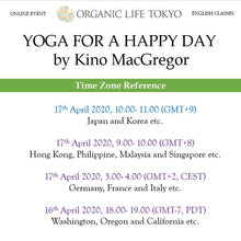 Load image into Gallery viewer, [Online] YOGA FOR A HAPPY DAY by Kino MacGregor 17th April, 10:00-11:00 (GMT+9)