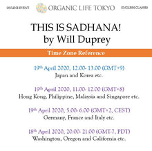 Load image into Gallery viewer, [Online] THIS IS SADHANA! by Will Duprey 19th April, 12:00-13:00 (GMT+9)