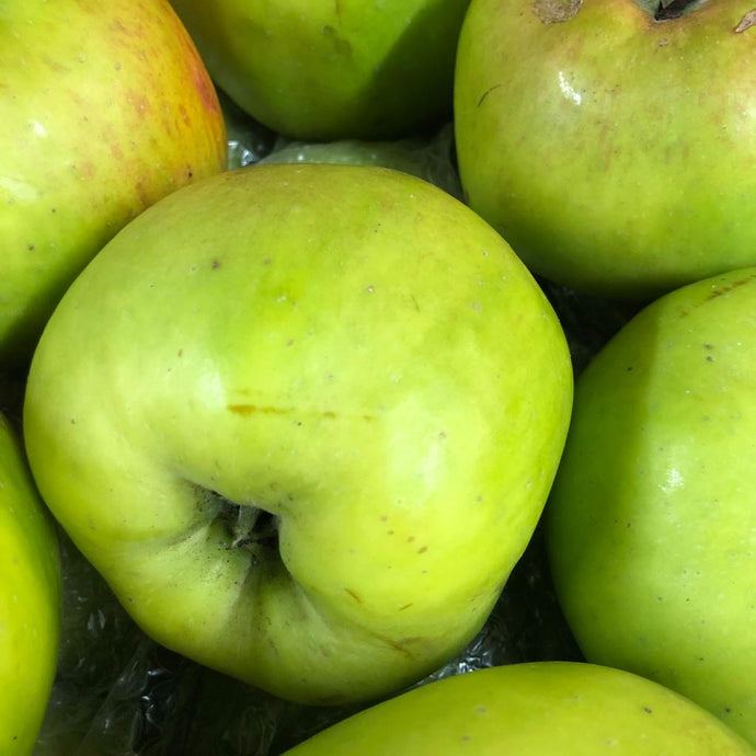 Bramley Cooking Apples (1kg)