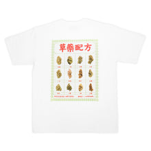 "Load image into Gallery viewer, COPAZE ""草藥配方"" TEE"