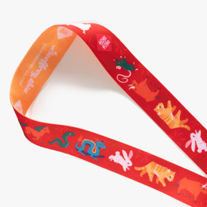 Lunar New Year Lanyard (The Great Race)