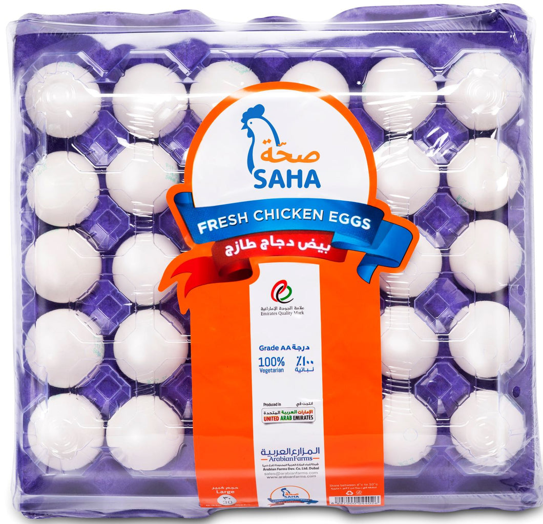 SAHA EGGS LARGE WHITE 30s