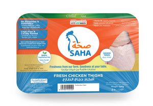 SAHA FRESH CHICKEN THIGHS