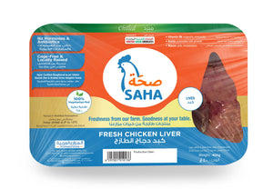 SAHA FRESH CHICKEN LIVER 400g