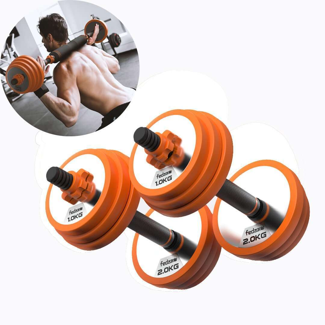 Dual-function Pure Steel Home Dumbbell Barbell Set Horizontal Bar Fitness Equipment - LARNELEC