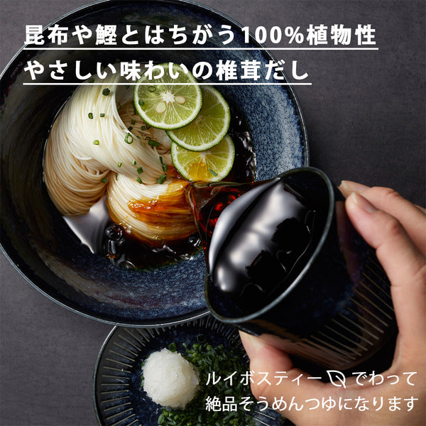 Delicious shiitake mushroom dashi 500ml [umami of gentle shiitake mushrooms that go well with white ingredients]