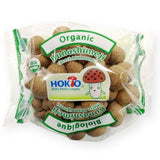 Organic Brown Beech Mushrooms (4oz package)