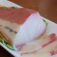 Sashimi Grade Hamachi loin, skin-on (5lb average, frozen)