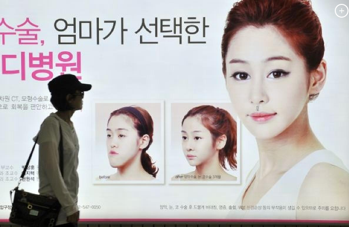 Korean beauty practices: Bone an jaw surgery. The Memo by MEMDALET