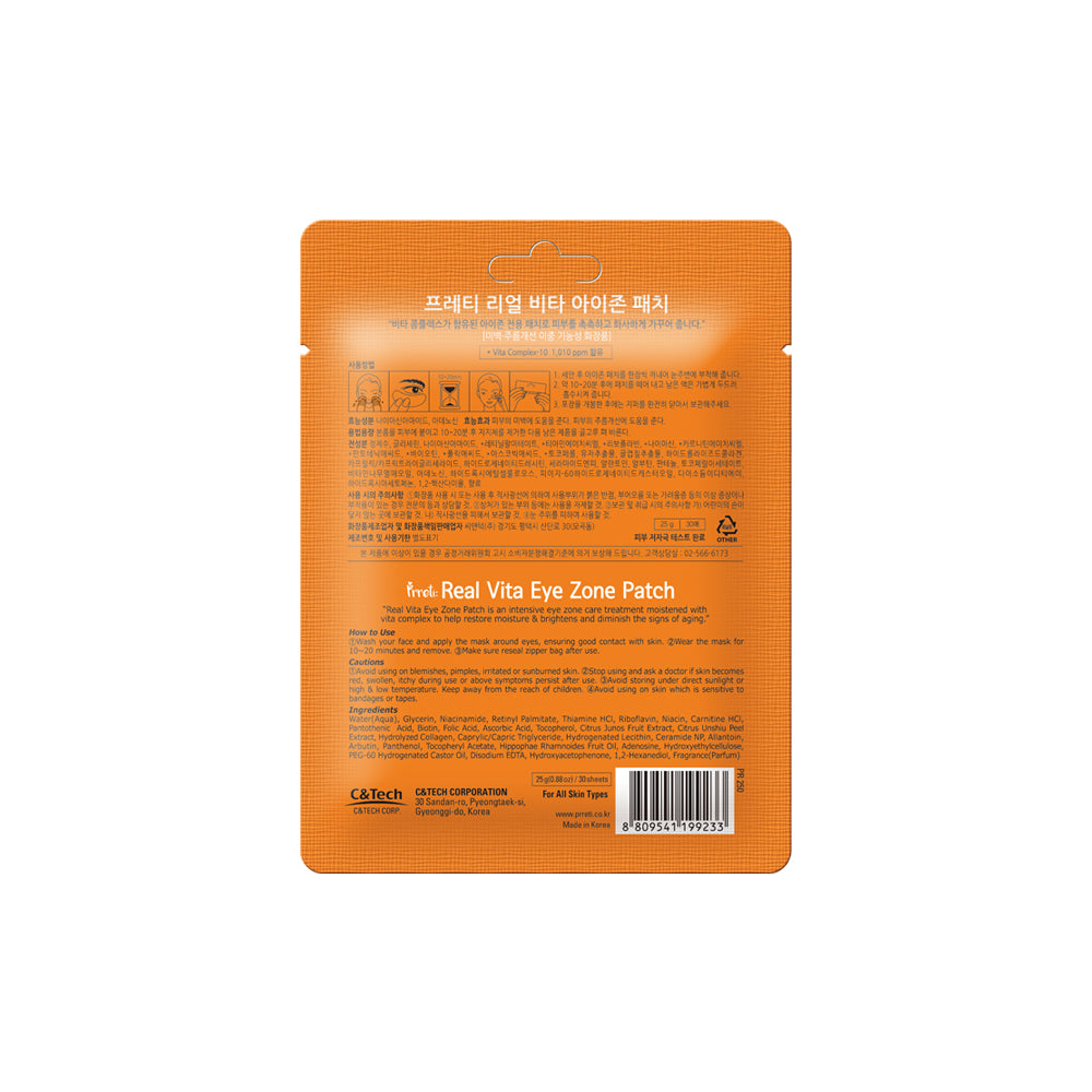 PRRETI Real Vita EYE ZONE PATCH 30sheets * 10pack