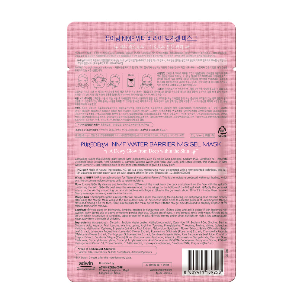 PUREDERM NMF Water Barrier MG:gel Mask (1sheets)