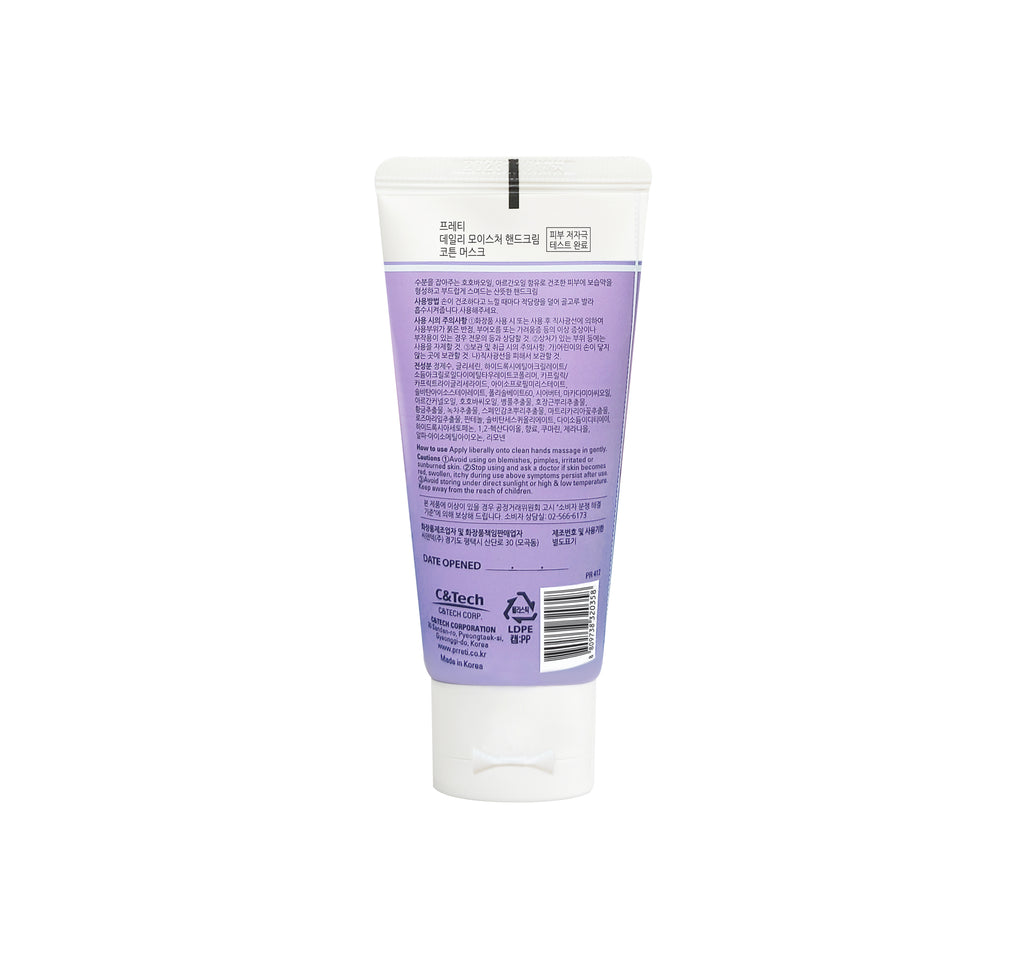 "PRRETI Daily Moisture Hand Cream 50ml ""cotton musk"""