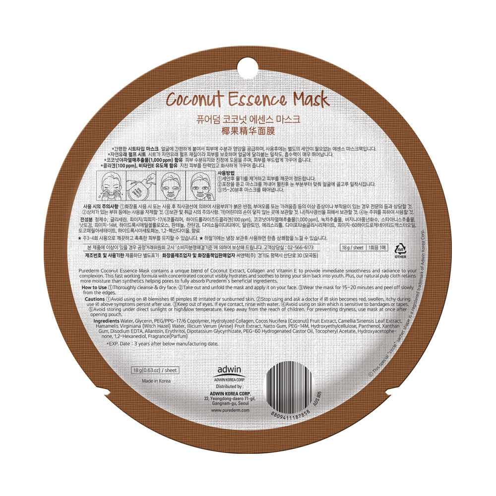 PUREDERM Coconut Essence Circle Mask(12sheets)