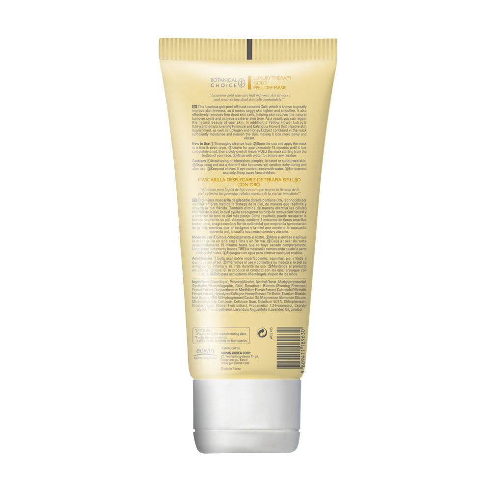 PUREDERM Luxury Therapy Peel-Off Mask 100g(Tube)