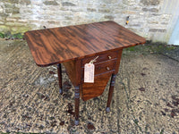 English Antique Mahogany Work Table