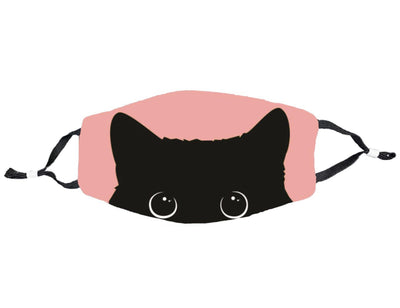 Black Cat Face Mask - Direct Embroidery