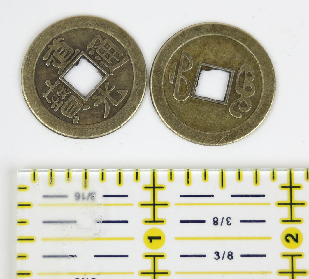 Chinese Coins - Set of 5