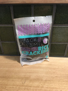 Spiral Rice Crackers Black Sesame 75g