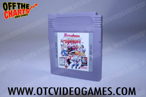 Battle Arena Toshinden - Off the Charts Video Games