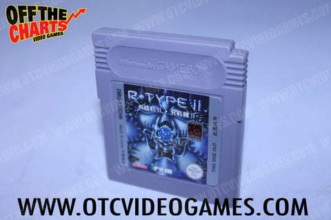 R-Type 2 Game Boy Game Off the Charts