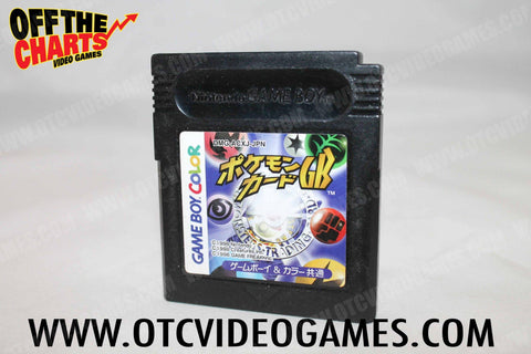 Pokemon Trading Card Game (Japanese Import) Game Boy Game Off the Charts