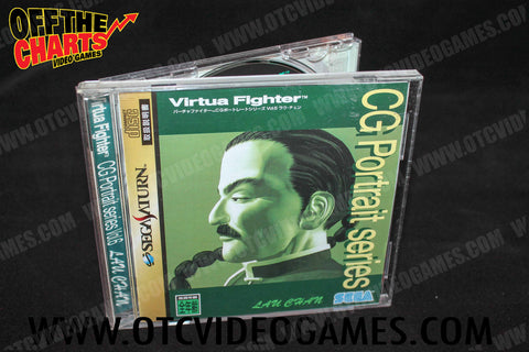 Virtua Fighter CG Portrait Series Vol. 6 Lau Chan Sega Saturn Game Off the Charts
