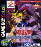 Yu-Gi-Oh Duel Monsters Game Boy Game Off the Charts