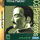 Virtua Fighter CG Portrait Series Vol. 6 Lau Chan - Off the Charts Video Games