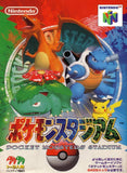Pocket Monsters Stadium Japanese Import Nintendo 64 Game Off the Charts