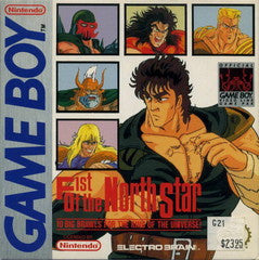 Fist of the Northstar Game Boy Game Off the Charts