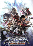 The Art Of SOUL CALIBUR - Broken Destiny - Off the Charts Video Games