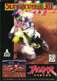 Super Cross 3D - Off the Charts Video Games