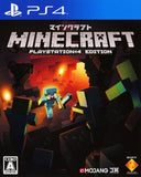 Minecraft Playstation 4 Edition Playstation 4 Game Off the Charts
