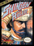 Shingen The Ruler Nintendo NES Game Off the Charts
