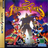Fighting Vipers - Off the Charts Video Games
