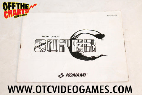 Super C Manual - Off the Charts Video Games
