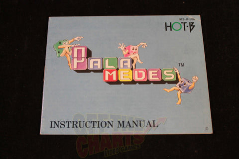 Palamedes Manual Nintendo NES Manual Off the Charts