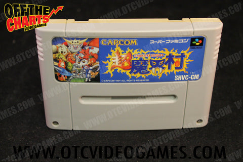 Super Ghouls and Ghosts - Off the Charts Video Games