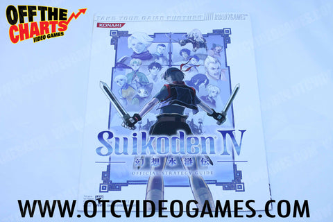 Suikoden IV Strategy Guide - Off the Charts Video Games