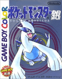 Pokemon Silver (Japanese Import) Game Boy Game Off the Charts