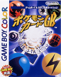 Pokemon Trading Card Game (Japanese Import) - Off the Charts Video Games