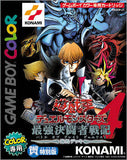 Yu-Gi-Oh! Duel Monsters 4 Game Boy Color Game Off the Charts
