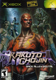 Kakuto Chojin Back Alley Brutal Xbox Game Off the Charts