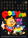 PooYan Atari 2600 Game Off the Charts