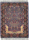 150L-F, LAVAR, Medium Blue / Navy (Rectangle) , Area Rugs, Discount Rugs, Cheap Rugs
